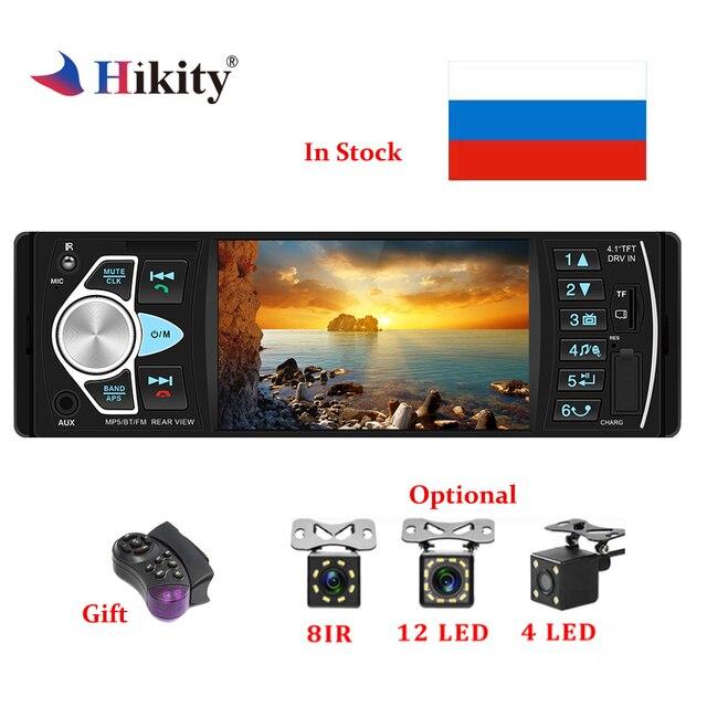 Hikity 車ラジオ 1 din 4022d FM ラジオ車の自動車オーディオステレオ Bluetooth Autoradio サポートリアビューカメラステアリングホイール contral