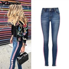 45b630d8f07a Witsources women pencil denim pants mid waisted gold pink tape washing  casual skinny pencil jeans SD4330