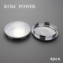 KOM 4pcs/lot 68mm wheels center caps for rim accessory wheel trim hub cap no logo blank chrome clip 62mm KP6862GM