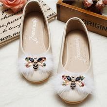 Сезон весна-осень; модельная обувь принцессы для маленьких девочек; детская обувь на мягкой нескользящей подошве с пчелами и стразами; обувь для выступлений в студенческом стиле
