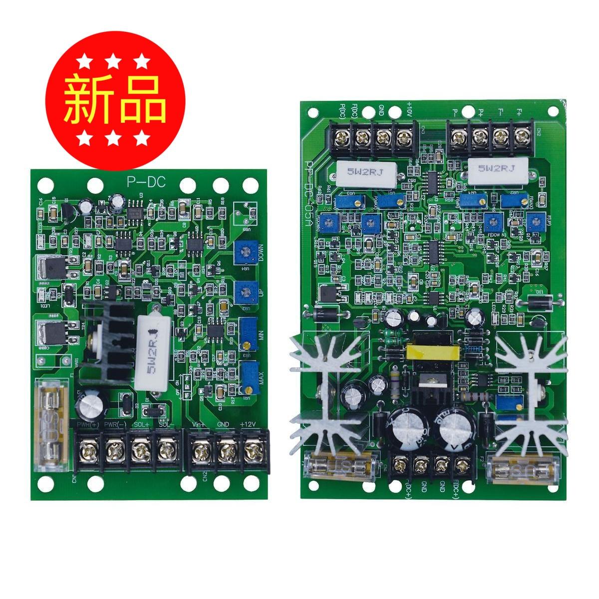 Proportional Valve Amplifier, PF-DC-24 Solenoid Valve Amplifier, Proportional Valve Controller komatsu pc 6 pc 7 hydraulic pump proportional solenoid valve 702 21 07010