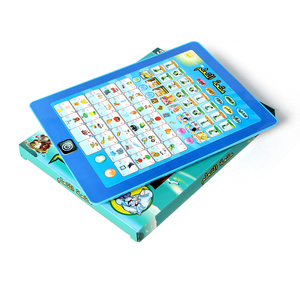 Image 2 - English and Arabic language bilingual learning pad toy with Muslim Daily Duaas and ABC letters,words simple learning for kid toy