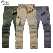 TRVLWEGO Trekking Pants Men Summer Quality Outdoor Sports Quick Dry Breathable Pants Wearable Trousers Hiking&Camping Sportswear