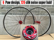 Gaotelu 700c wheels hub 6 Paw 120 clik cassette flywheel 78/9/10/11 speed 451 road bike wheelset
