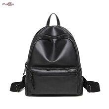 Moccen блестящие рюкзаки школьные сумки модные женские туфли сумки маленький рюкзак повседневный стиль