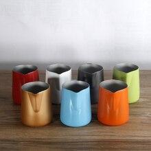 Stainless Steel Frothing jug Espresso Coffee Pitcher Barista Craft Latte Milk Jug Colorful Mug Jug350ml