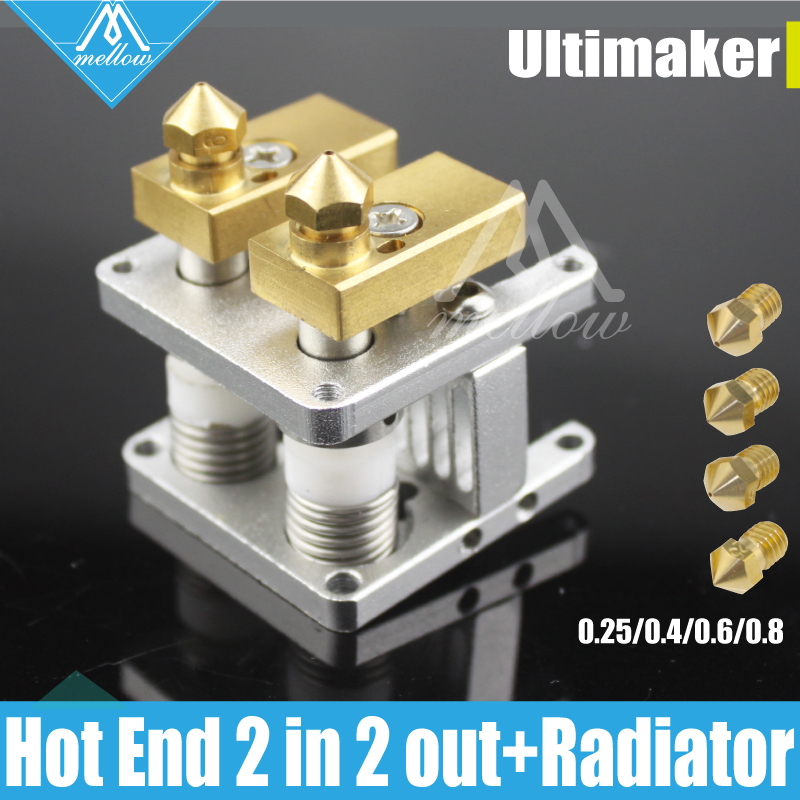 3D printer Heaterblock Ultimaker 2+UM2 Extended double Olsson block kit  interchangeable nozzle+Heat Sink hotend for 1.75/3mm3D printer Heaterblock Ultimaker 2+UM2 Extended double Olsson block kit  interchangeable nozzle+Heat Sink hotend for 1.75/3mm