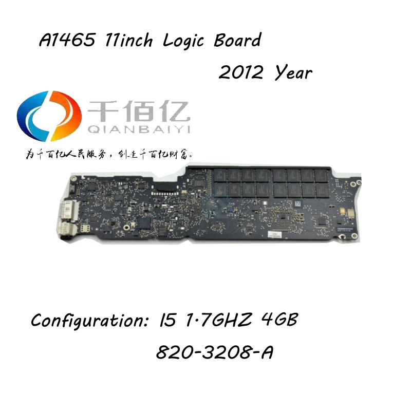 A1465 I5 8G 1.7GHZ MOTHER LOGIC BOARD 2