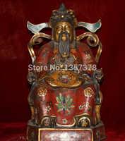 Shitou 00612 17 China Cloisonne 24 K Oro tazón tesoro Mammon Dinero Riqueza Dios Estatua de Bronce