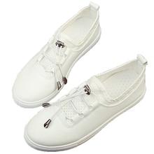 Femmes En Cuir Chaussures Plates 2017 Printemps Été Mode Casual Blanc Mocassins Chaussures Bout Rond Dentelle-up Femelle Chaussures zapatos mujer