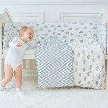 Baby Bedding Set Cute Cloud Pattern Children's Bed Linen Incluiding Quilt Pillow Cot Bumper Bed Sheet Cotton Crib Kit For Kids