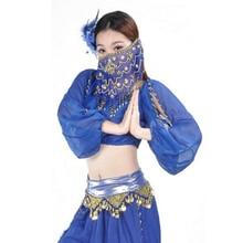 Одежда для сцены и танцев
