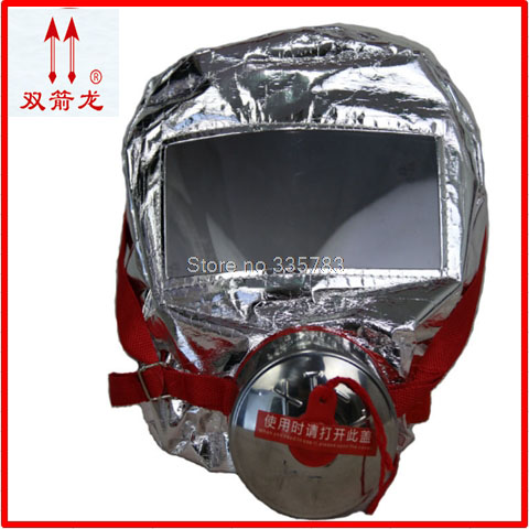 30 minutes Fire escape mask Forced 3C certification Fire respirator gas mask Emergency escape respirator mask free shiping xhzlc60 fire escape smoking chemical protection mask