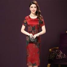 Летнее улучшенное женское платье cheongsam элегантное темпераментное