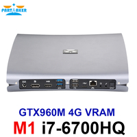 KabyLake Skylake 14nm Skylake I7 7700HQ i7 6700HQ GTX960M 4G VRAM DDR4 SO DIMM Windows 10 Mini PC Gaming Office Computer HTPC M1
