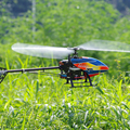 Global águila 450FBL radio control remoto helicóptero RC 3D heli 3500KV Motor sin escobillas 2.4 GHz 40A ESC 3D RTF helicóptero eléctrico