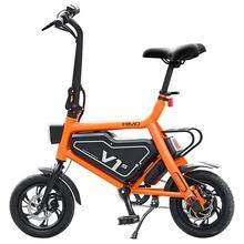 Обновленная версия Xiaomi HIMO V1S портативный складной электрический велосипед 20 км/ч умный велосипед 7.8AH ebike открытый Электрический скутер Xiaomi
