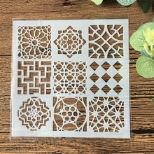 Buy 1Pcs 13cm Nine Grid Design DIY Layering Stencils Wall Painting Scrapbook Coloring Embossing Album Decorative Card Template directly from merchant!