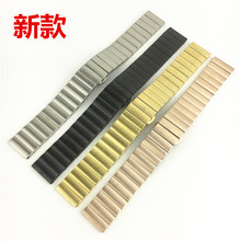 ForHuawei Samsung S2 S3 Smart Watch Accessories Stainless Steel Bamboo Watchband 1618 20 22mm