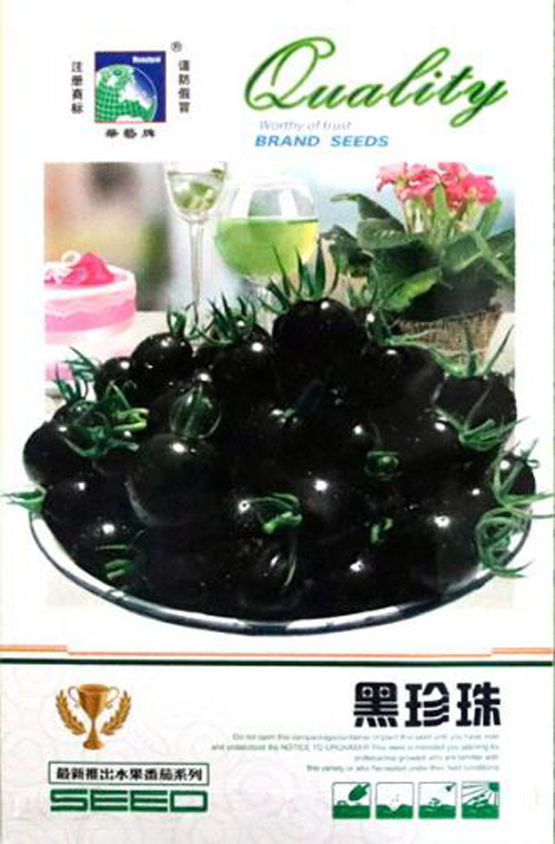 1 original pack150pcs Black Tomato seeds,Rare Tomatoes seeds SALE Home Garden Plants High Germination Rate Free Shipping ...