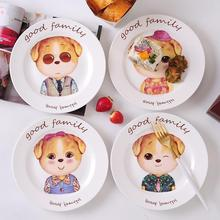 8inch cartoon Creative hand-painted ceramic tableware microwave heating plate childrens