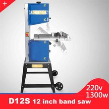 лучшая цена Multifunctional Woodworking Band-Sawing Machine Vertical 12'' Blade Wire Saw D12S Band Saw Machine With Bracket 220V/50Hz 1300W