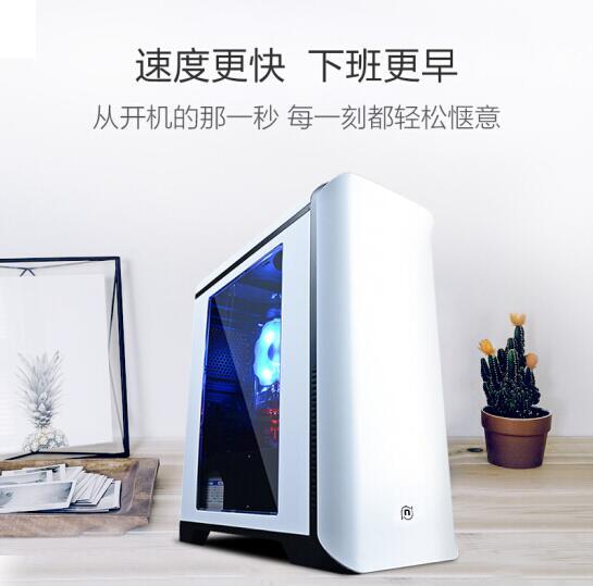 I3 8100/H310/240G/8G Desktop Computer Main Machine/DIY Assembly Machine Home Office Business Assembly Machine I3 8100+240G+8GRAM