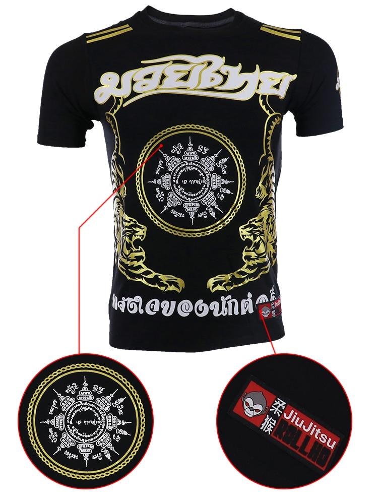 VSZAP Tee Shirt Short sleeved Fight Sporting Monkey Gold Tiger Printing MMA Men T shirt UFC Fighting Sanda Fitness Muay Thai in T Shirts from Men 39 s Clothing