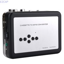 2017 new Cassette to mp3 converter, convert Cassette to MP3 save in SD TF  Card directly, no PC required Free shipping