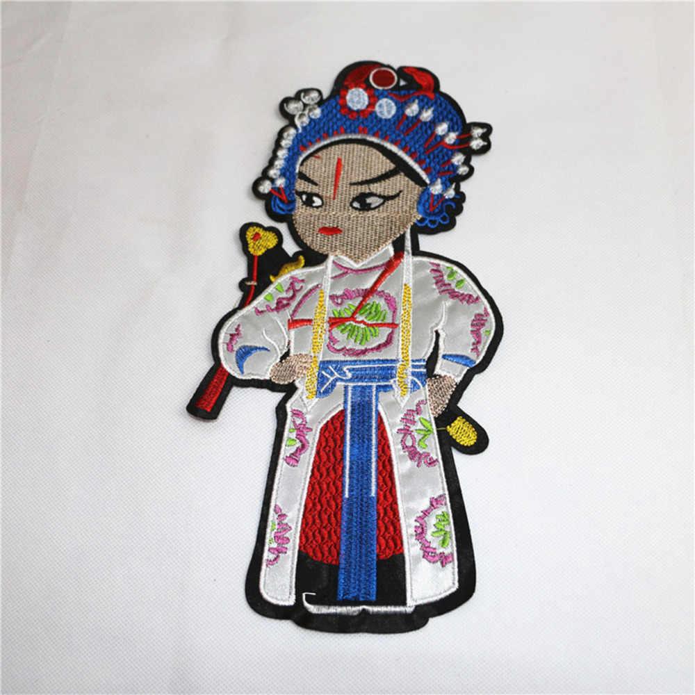 30x13 5 см вышитые патчи Пекинская опера актер патч аппликация наклейка для рубашки