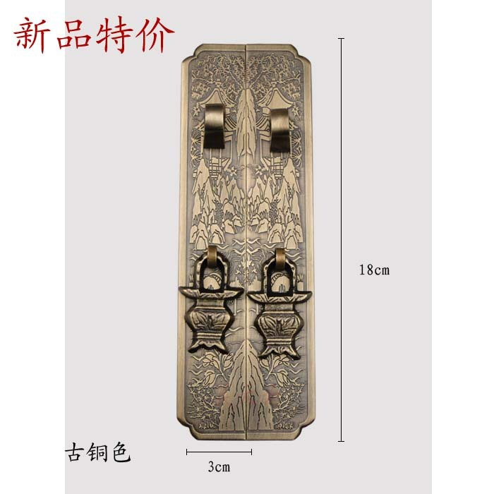 [Haotian vegetarian] antique furniture Czochralski hands / wardrobe bookcase handle large models HTC-222 landscape [haotian vegetarian] antique furniture wardrobe handle door handle copper pull hands htc 220