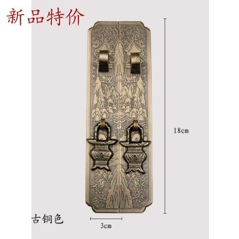 [Haotian vegetarian] antique furniture Czochralski hands / wardrobe bookcase handle large models HTC-222 landscape