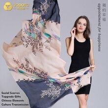 Yopota шерстяные роскошные шарфы для струйной печати лаконичный многоцелевой высокого класса шаль, косынка высшего класса подарок