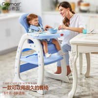 Baby multi function eating chair children learning desk seat multi function combination one chair multi purpose stable security