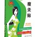 10 pçs/lote colar umbigo queima de gordura perder peso Patch de Emagrecimento medicina Chinesa Chá Mágico Adesivos C825