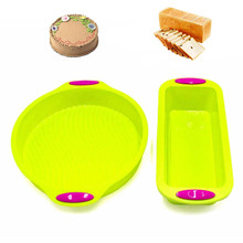 Memokey Square & Round Shape Double Color Silicone Baking Cake Mold DIY Toast Bread Pans Cake Dishes Tray 2 in 1 set Package 30