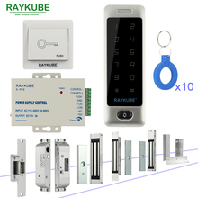 RAYKUBE DIY Access Control System Set With Touch Keypad + Electronic Door Locks + Exit Button + Power Supply + RFID Keys