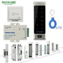 RAYKUBE DIY System kontroli dostępu zestaw z dotykowy klawiatura + elektroniczny zamki do drzwi + przycisk wyjścia + zasilacz + kluczy RFID
