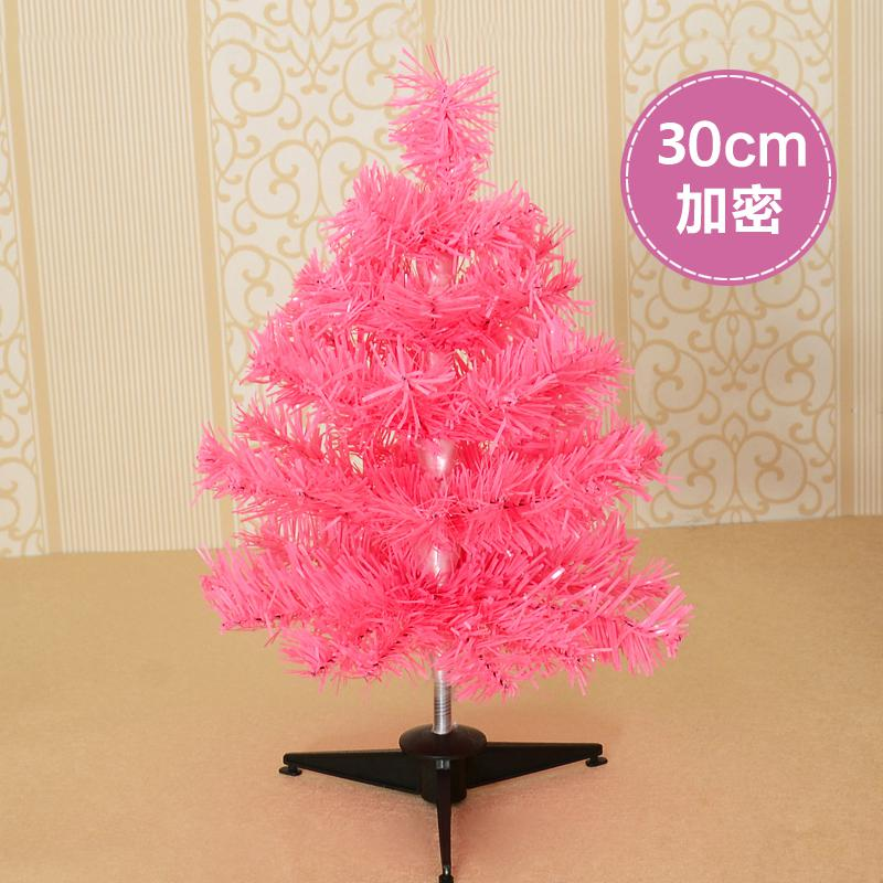 Small White Christmas Tree Color Gold Pink Blue Silver Purple