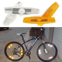 2 Pcs Bicycle Warning Spokes Bike Mountain Wheel Reflector Safety Spoke Reflective Mount Vintage Clip Color Yellow And White Hot цена
