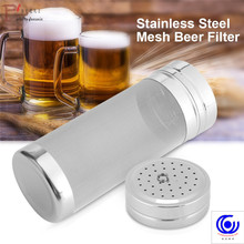 300 Micron Stainless Steel Hop Spider Mesh Beer Filter For Homemade Brew Home Wine Coffee Dry Hopper 7x18cm 7x29cm