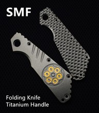SMF Folding Knife Titanium Handle Outdoor Tools Knife EDC Tools SMF Titanium Alloy  Knife Handle Patch patterned liner lock folding knife with aluminum alloy handle