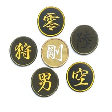 3D Embroidery armband Loop And Hook Exports to Japan Chinese character magic stick  embroidery