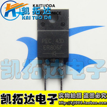 Si Tai SH UF806F ER806F integrated circuit