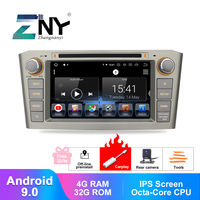 Android 9.0 Car DVD Stereo 2 Din Auto Radio For Toyota Avensis T25 2003 2008 7 IPS Multimedia CarPlay WiFi RDS GPS Navigation