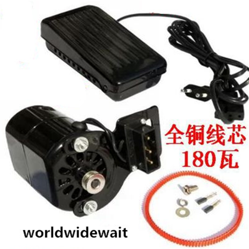 AC 440V 440W 4040A Sewing Machine Motor With Foot Control For Mesmerizing Sewing Machine Motor