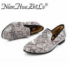 NIAN HUA ZHI European And American Prints Of Soft And Comfortable Men'S Casual Shoes цена и фото