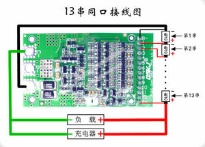 Image 5 - 6S 13S 25A BMS LiFePO4 Li ion lithium battery protection Board 24V 36V 48V 7S 8S 10S 12S batteries for electrical tool ups CAR