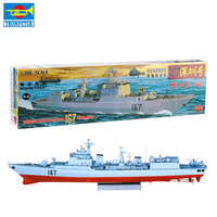 Trumpeter 1:200 Assembled Model Electric Warship Military Naval Ship Toy New Year Gift Christmas Collection