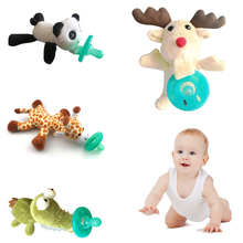HOT!Baby Pacifier Infant Nipple Chupeta Plush Toy Silicone Soothers Baby Feeding Products Pacifiers Nipple Teat 12 Colors